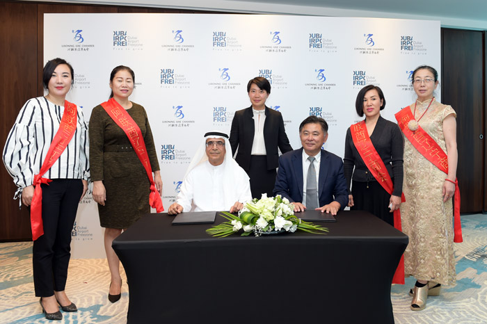 DAFZA Collaboration With Liaoning