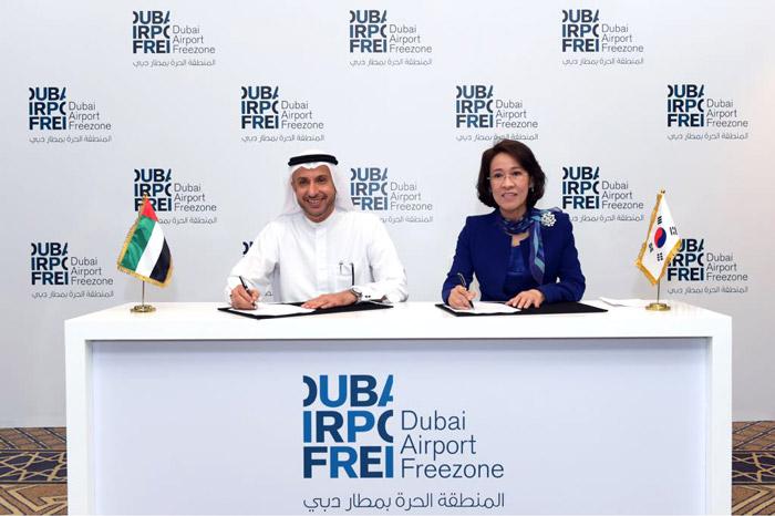 Dafza signs memorandum