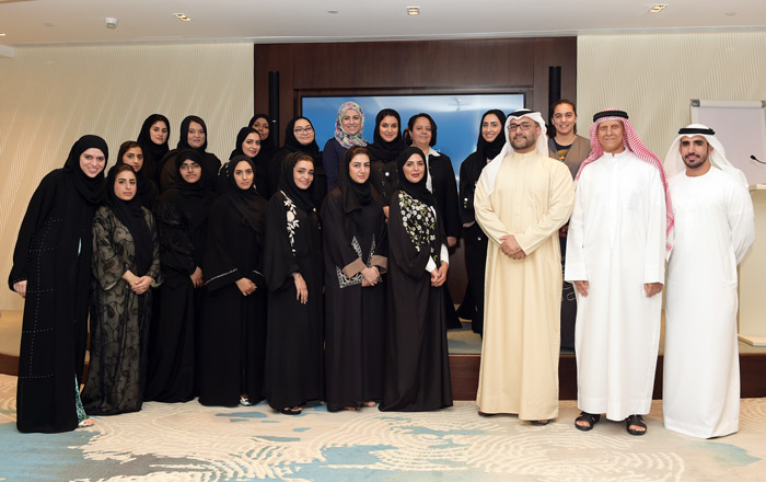 DAFZA Arrange Happiness Forum