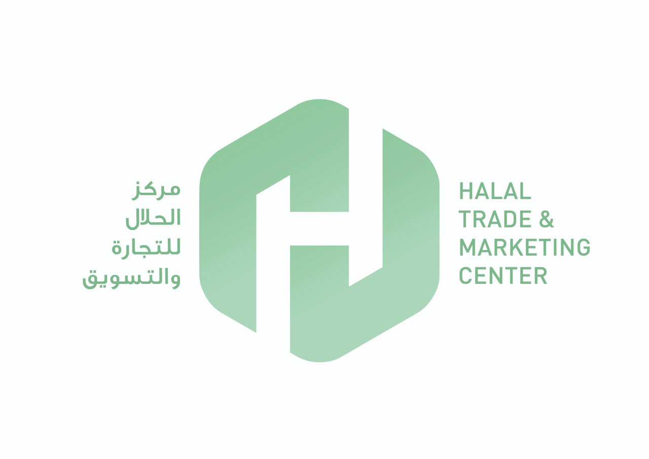 DAFZA Halal Trade & Marketing Center