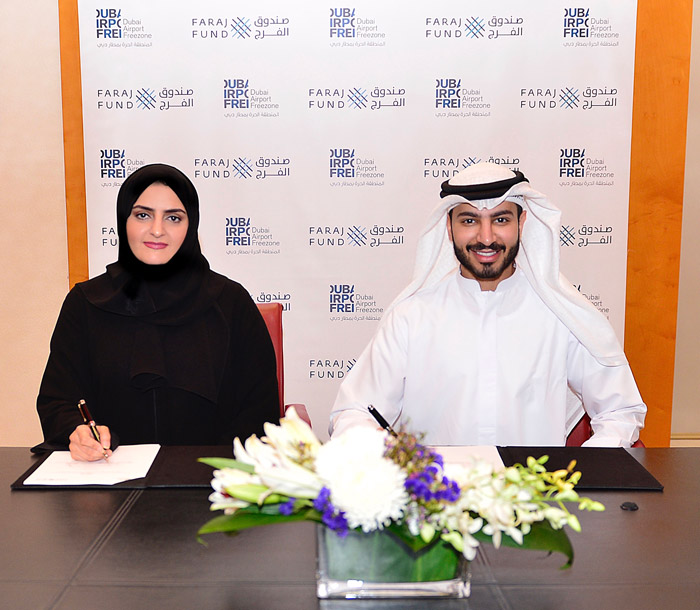 DAFZA Collaborates With Faraj Fund