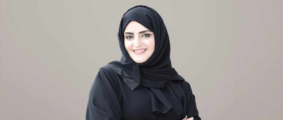 AMNA-LOOTAH