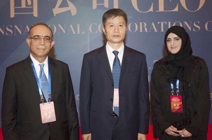 DAFZA Sign MoU With China