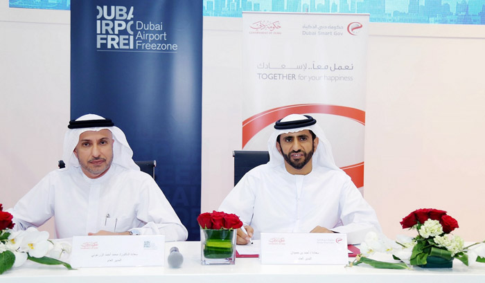 DAFZA and DSG partner to boost Dubai's smart transformation
